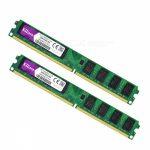 sku 479355 1 150x150 - رم 2 گیگ DDR2 استوک