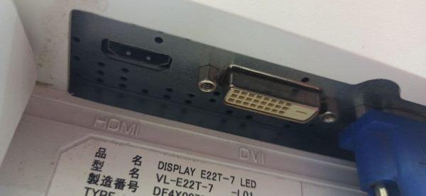 photo 2020 12 03 10 56 11 600x277 - مانیتور 22 اینچ فوجیتسو Fujitsu E22t-7 استوک